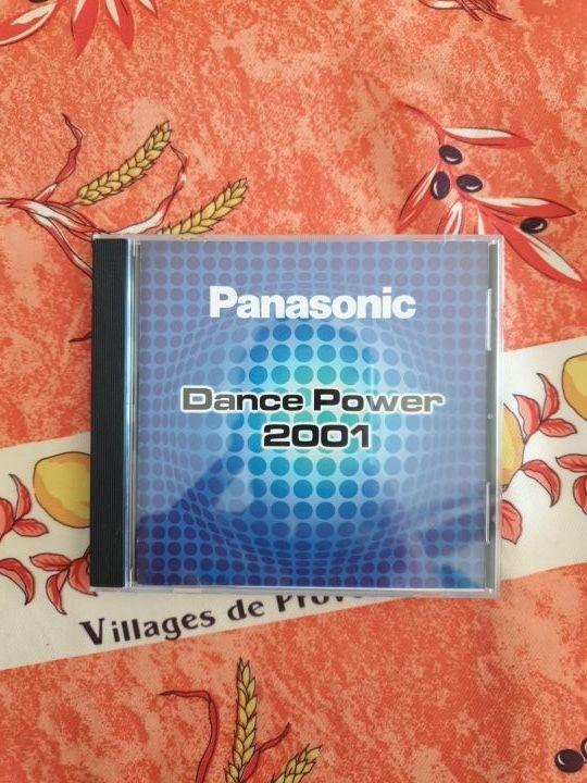 Panasonic Dance Power 2001