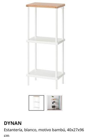 Estantería baño almacenaje DYNAN IKEA