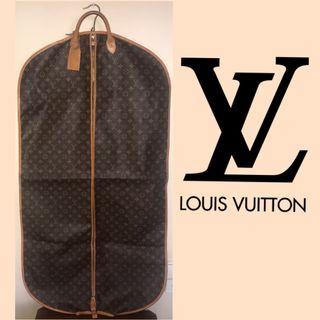 Maleta Portatrajes Louis Vuitton
