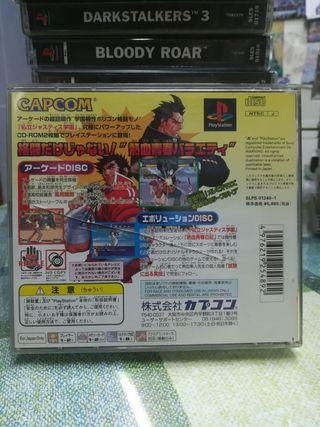 Legion of heroes Japonés Completo Ps1 Psx