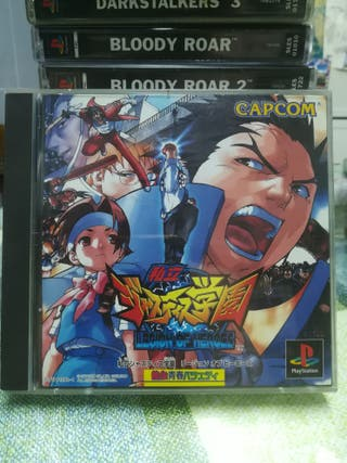 Legion of heroes Japonés Completo Ps1 Psx