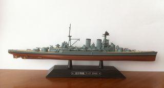 Maqueta del Hood, barco crucero británico de 1940