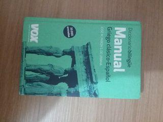 Diccionarp Griego Clásico