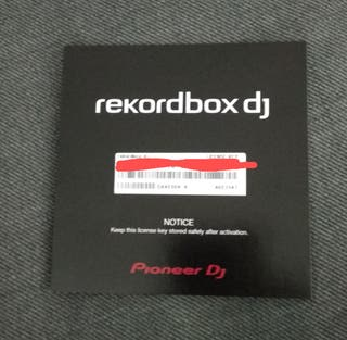Licencia Rekordbox DJ - Pioneer DDJ - XDJ - CDJ