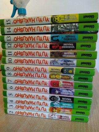 comics yuyu hakusho