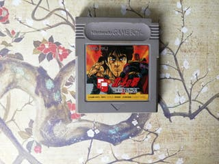 Nintendo Gameboy Juego Fist of the North Star Jap