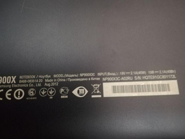 ordenador portátil Samsung series 9