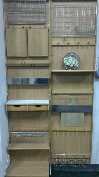Estantería panel de cocina LEICHT