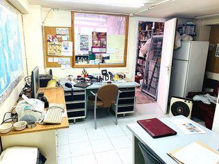 Local comercial en venta en Centre en Sitges