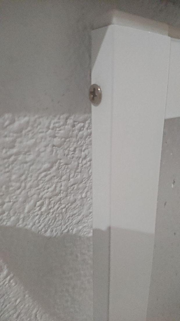 Mampara de una hoja . blanca