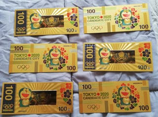 Billetes conmemorativos TOKYO 2020. NUEVOS