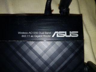 Repetidor Asus AC1200 Gigabit Router