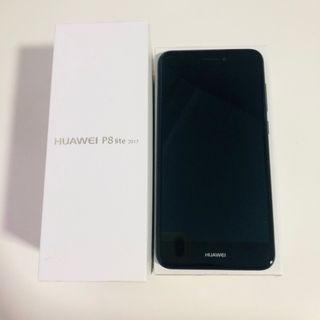 Huawei p8 lite sin estrenar
