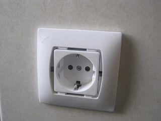 ELECTRICISTA PARTICULAR