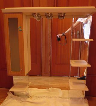 Espejo baño 90x107cm con luz, baldas y armario