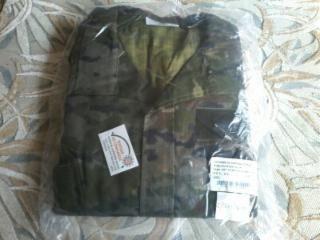 traje pixelado militar