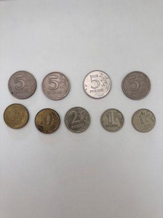 Monedas de 1, 5 y 10 rublos rusos.