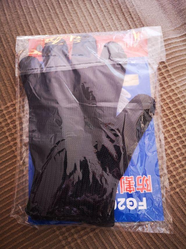 guantes anticorte