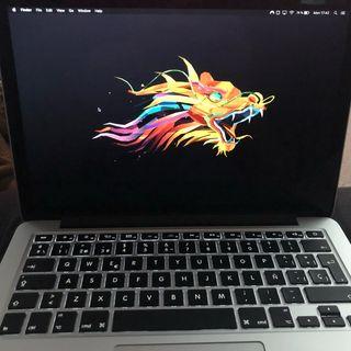 "MacBook Pro (Retina, 13"", Finales de 2013)"