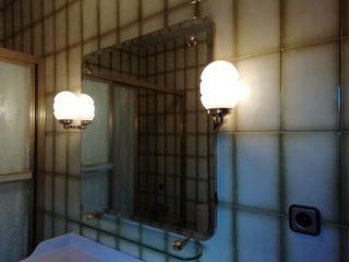 Espejo Cuatro de Baño