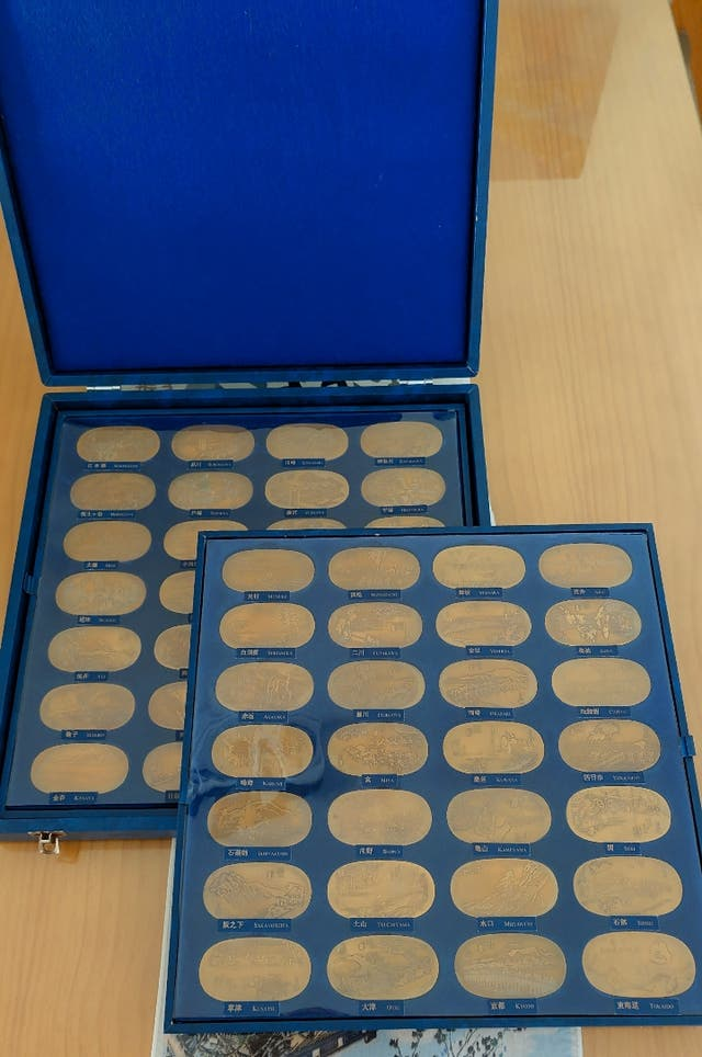 Koban de bronce *Monedas japonesas antiguas*