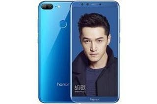 honor p9 lite