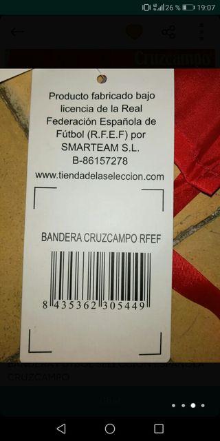 CAMISETA BARCA + PANTALÓN + BANDERA SELECIÓN NUEVA