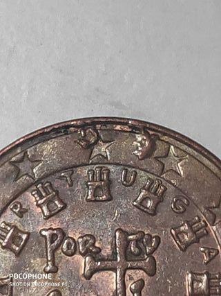 Moneda 5 céntimos 2005 Portugal Error