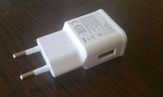 Cargador Samsung USB A ESTRENAR