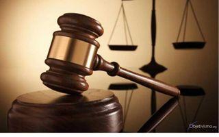 PREPARACIÓN OPOSICIONES ADMINISTRACION DE JUSTICIA