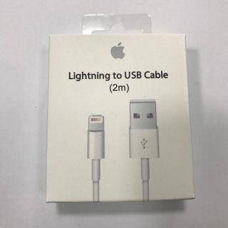 Cable cargador de Iphone (2 metros)