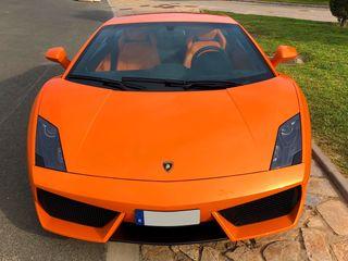 Lamborghini LP560-4 E-Gear