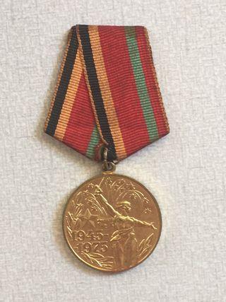 """Medalla """"30 años de la victoria en guerra"""" URSS"""