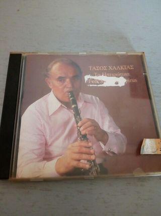 Cd de Tassos Halkias,clarinete de Epiro