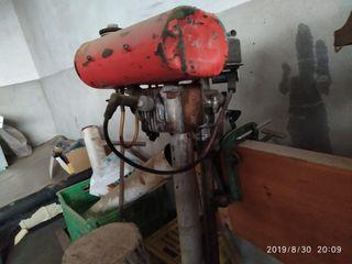 Motor barco Seagull