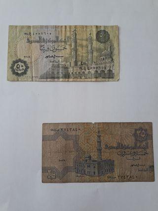 2 BILLETES DE EGYPTO