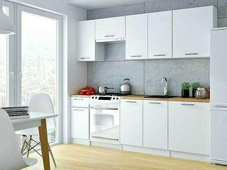 Cocina completa diseño moderno 240 cm color blanco