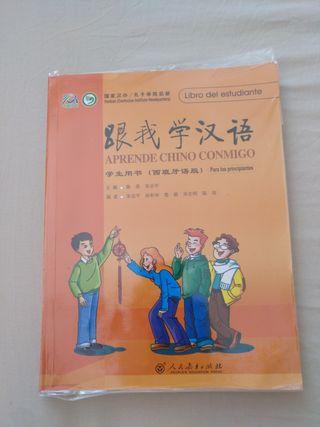 Libro Aprende chino conmigo