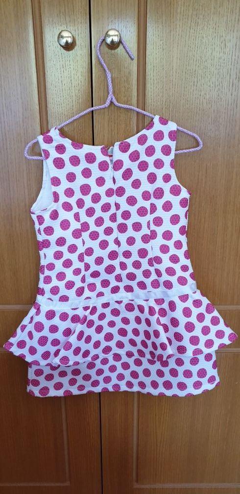 vestido 4 Nuevo
