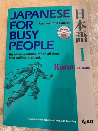 Brand new Japanese learning book