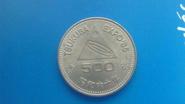 moneda japonesa