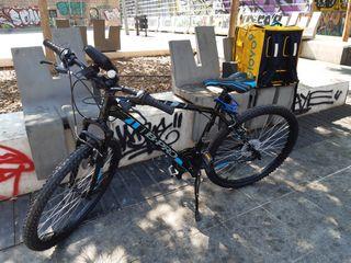 buciclata nuevo B-pRo 300 Euros