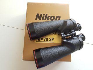 Prismáticos NIKON ASTROLUXE IF SP 10X70 WP (NUEVOS