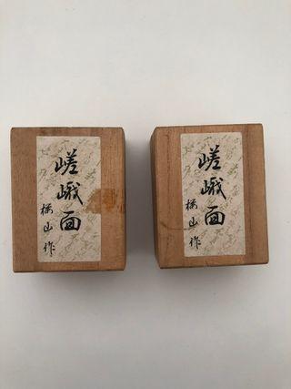 Cajitas decoración China