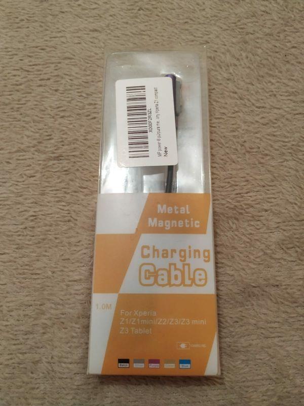 Cable cargador Xperia Z1 Z1mini Z2 Z3 Z3mini Z3tab