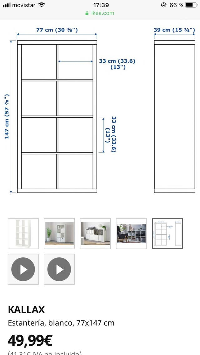 MUEBLE MODULAR ALMACENAJE IKEA