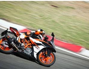 MOTO KTM RC 390 2019