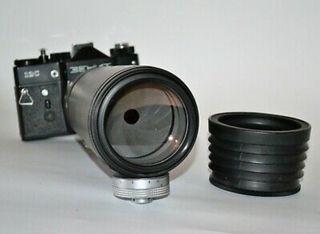 Tair 300mm Photo sniper