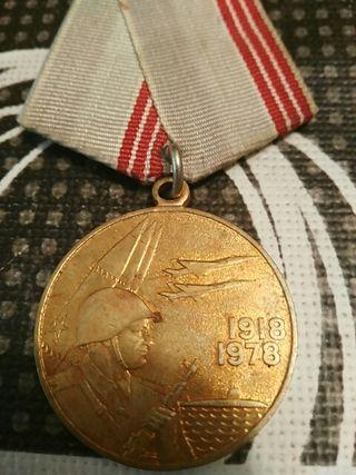 medalla rusa 60 años de la 1 guerra mundial