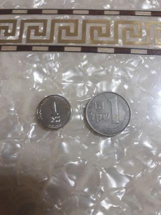 monedas monedas antiguas hebreas